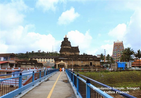 Sri Sharadamba Temple, Sringeri - Karthi Travels® | Vellore - Karnataka Temples Tour