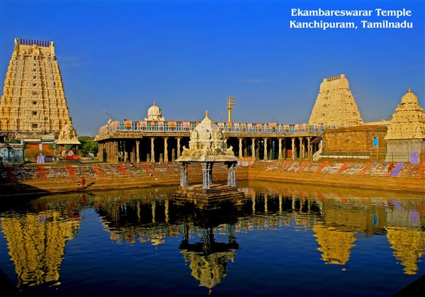 Pancha Bhoota Stalam Temple Tour from Coimbatore to Coimbatore.