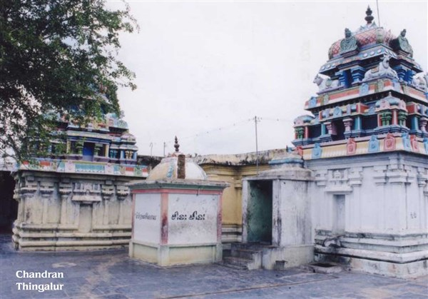 Chandran Koil, Thingalur - Karthi Travels | Polur - Navagraha Temples Tour Package